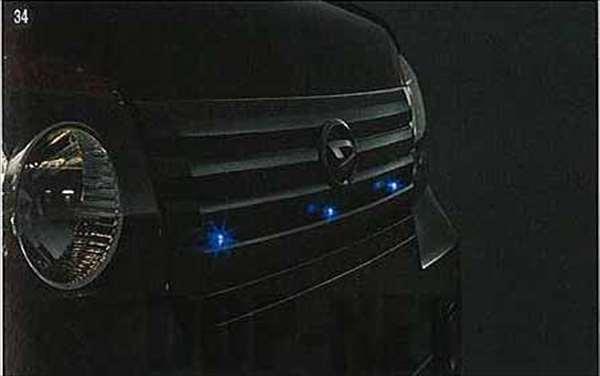 atw038 『アトレー』 純正 S321G S331G LEDフロントグリルイルミネーション パーツ ダイハツ純正部品 カスタム エアロパーツ atrai オプション アクセサリー 用品