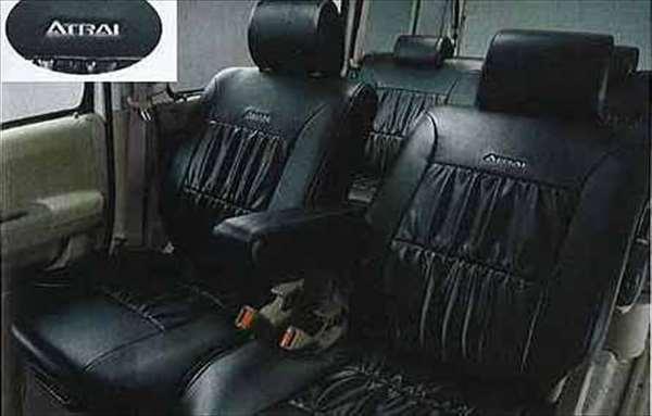 『アトレー』 純正 S321G S331G ギャザータイプシートカバー(本革風ブラック) パーツ ダイハツ純正部品 座席カバー 汚れ シート保護 atrai オプション アクセサリー 用品