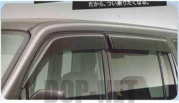 『トッポ』 純正 H82A エクシードバイザー パーツ 三菱純正部品 Toppo オプション アクセサリー 用品