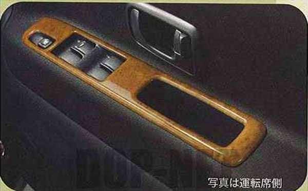 『トッポ』 純正 H82A ドアスイッチパネル(イエロー木目調) パーツ 三菱純正部品 内装ベゼル パワーウィンドウパネル Toppo オプション アクセサリー 用品