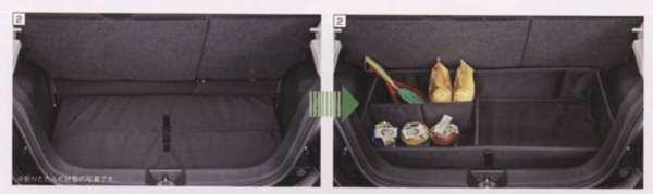 『ミラージュ』 純正 A05A ラゲッジパーテションボックス パーツ 三菱純正部品 MIRAGE オプション アクセサリー 用品