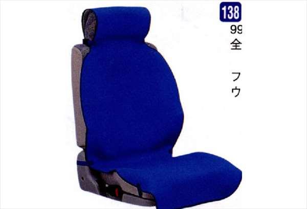 『ワゴンR』 純正 MC21 MC11 防水シートカバー パーツ スズキ純正部品 座席カバー 汚れ シート保護 wagonr オプション アクセサリー 用品