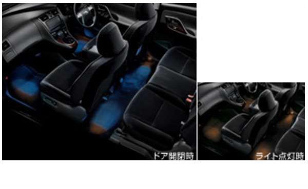 『マークXジオ』 純正 ANA10 ANA15 GGA10 インテリアイルミネーション 2モードタイプ パーツ トヨタ純正部品 照明 明かり ライト markxgio オプション アクセサリー 用品