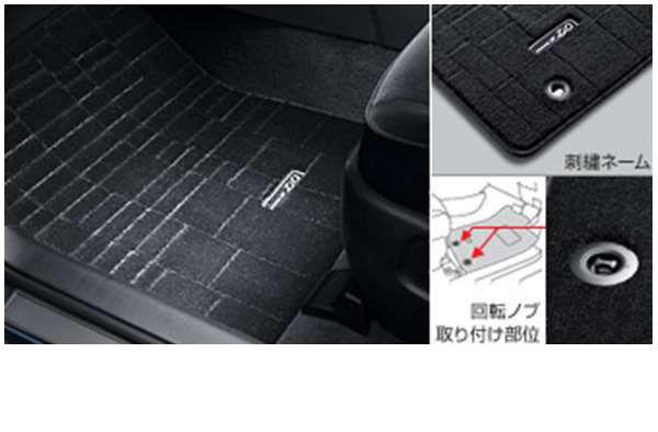 『マークXジオ』 純正 ANA10 ANA15 GGA10 フロアマット ラグジュアリータイプ 2列用 パーツ トヨタ純正部品 フロアカーペット カーマット カーペットマット markxgio オプション アクセサリー 用品