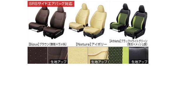 『ヴィッツ』 純正 NCP131 KSP130 NSP130 ドレスアップシート パーツ トヨタ純正部品 vitz オプション アクセサリー 用品
