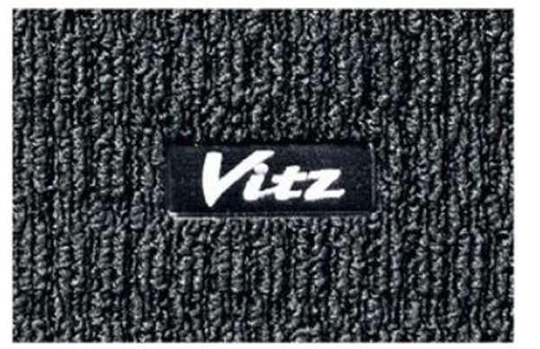 『ヴィッツ 助手席リフトアップシート車』 純正 KSP130 NSP130 NSP135 NHP130 専用フロアマット パーツ トヨタ純正部品 フロアカーペット カーマット カーペットマット オプション アクセサリー 用品