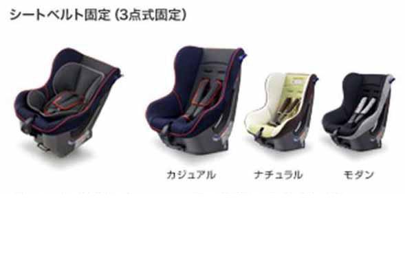 『カムリ』 純正 AVV50 チャイルドシート NEO G-CHILD baby パーツ トヨタ純正部品 camry オプション アクセサリー 用品