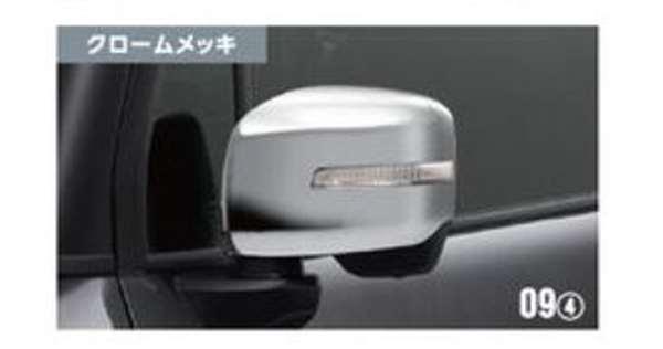 『クロスビー』 純正 MN71S ドアミラーカバー(LEDサイドターンランプ付ドアミラー用) 樹脂クロームメッキ パーツ スズキ純正部品 サイドミラーカバー カスタム オプション アクセサリー 用品