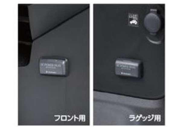 『クロスビー』 純正 MN71S ACパワープラグ パーツ スズキ純正部品 オプション アクセサリー 用品