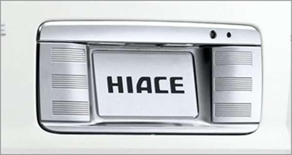 『ハイエース』 純正 KDH201V リヤライセンスガーニッシュ パーツ トヨタ純正部品 カスタム エアロパーツ hiace オプション アクセサリー 用品