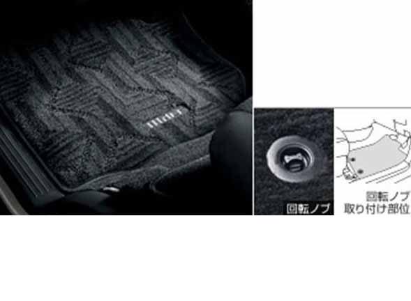 『ハイエース』 純正 KDH201V フロアマット デラックスタイプ パーツ トヨタ純正部品 フロアカーペット カーマット カーペットマット hiace オプション アクセサリー 用品