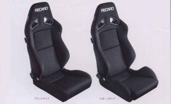Insight Modulo Sport Seat RECARO Manufactured Body Shared By Left And Right 1