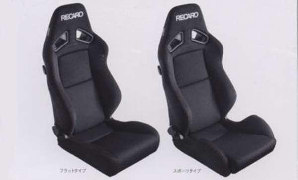 『インサイト』 純正 ZE2 ZE3 Modulo スポーツシート(RECARO社製) 本体(左右共用)※1座席分 本体のみ ベースフレーム別売 パーツ ホンダ純正部品 insight オプション アクセサリー 用品