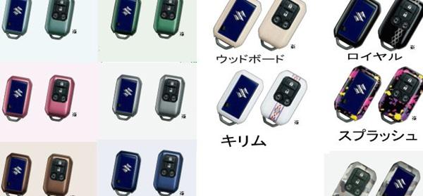 割り引き スペーシア 純正 MK53S 携帯リモコンカバー ※パワースライドドア無車用 パーツ オプション アクセサリー キーカバー リモコンケース スズキ純正部品 新色追加 用品