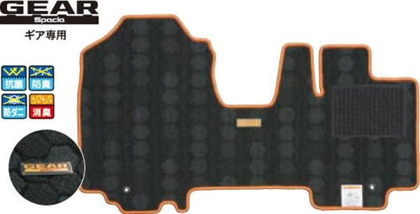 『スペーシア』 純正 MK53S フロアマット(ジュータン)ハニカム パーツ スズキ純正部品 フロアカーペット カーマット カーペットマット オプション アクセサリー 用品