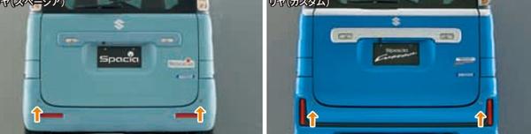 『スペーシア』 純正 MK53S リヤ用コーナーセンサー パーツ スズキ純正部品 危険通知 接触防止 障害物 オプション アクセサリー 用品