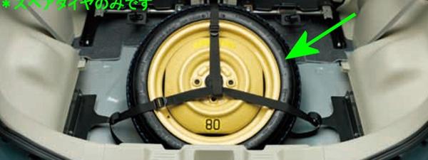 『スペーシア』 純正 MK53S スペアタイヤ ※固定キットは別売 パーツ スズキ純正部品 オプション アクセサリー 用品