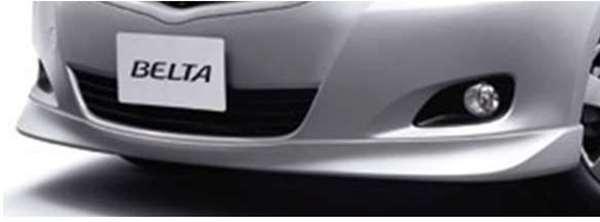 『ベルタ』 純正 SCP92 KSP92 NCP96 フロントスポイラー パーツ トヨタ純正部品 belta オプション アクセサリー 用品