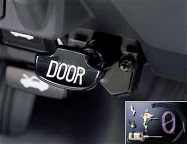 『クラウンコンフォート』 純正 TSS11 オートドアエアー式 パーツ トヨタ純正部品 自動ドア 自動開閉 タクシー crown オプション アクセサリー 用品