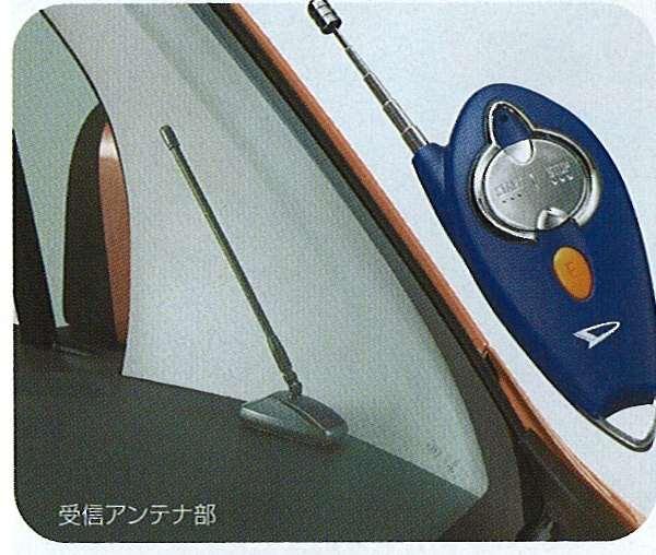 『ムーヴラテ』 純正 L550 L560 リモコンエンジンスターター パーツ ダイハツ純正部品 movelatte オプション アクセサリー 用品