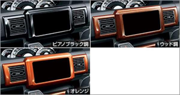 『ピクシスメガ』 純正 LA700A LA710A インテリアパネル インパネアッパー パーツ トヨタ純正部品 内装パネル pixis オプション アクセサリー 用品