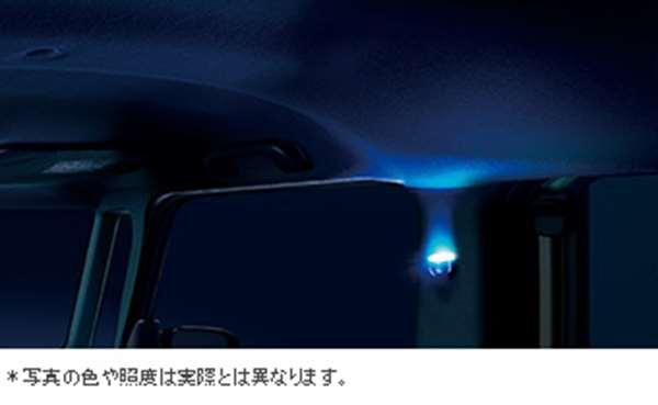 『ピクシスメガ』 純正 LA700A LA710A インテリアイルミネーション センターピラー パーツ トヨタ純正部品 照明 明かり ライト pixis オプション アクセサリー 用品