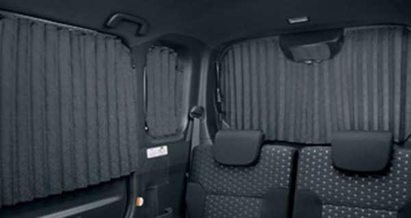 『ピクシスメガ』 純正 LA700A LA710A 室内カーテン 1台分 パーツ トヨタ純正部品 目隠し 日除け スモーク pixis オプション アクセサリー 用品