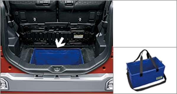 『ピクシスメガ』 純正 LA700A LA710A ラゲージバッグ パーツ トヨタ純正部品 pixis オプション アクセサリー 用品