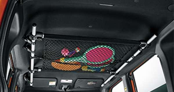 『ピクシスメガ』 純正 LA700A LA710A オーバーヘッドネット パーツ トヨタ純正部品 pixis オプション アクセサリー 用品