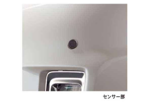 『エスティマ』 純正 ACR50 コーナーセンサー パーツ トヨタ純正部品 estima オプション アクセサリー 用品