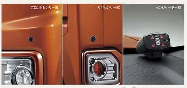 『ウェイク』 純正 LA700S LA710S コーナーセンサー(フロント+リヤセット ボイス4センサー付) パーツ ダイハツ純正部品 危険通知 接触防止 障害物 オプション アクセサリー 用品