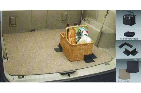 『ラフェスタ』 純正 B30 NB30 ラゲッジシステム「カーペットセット」(ラゲッジカーペット+パーティション+防水バッグ) パーツ 日産純正部品 ラゲッジカーペット ラゲージカーペット ラゲージマット LAFESTA オプション アクセサリー 用品