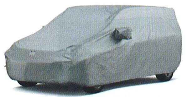 『ラフェスタ』 純正 B30 NB30 ボディカバー(防炎タイプ) RDN01 パーツ 日産純正部品 カーカバー ボディーカバー 車体カバー LAFESTA オプション アクセサリー 用品