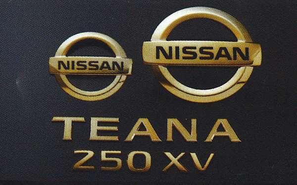 『ティアナ』 純正 PJ32 J32 TNJ32 ゴールドエンブレム パーツ 日産純正部品 ドレスアップ ワンポイント TEANA オプション アクセサリー 用品