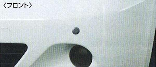 『ティーダラティオ』 純正 PJ32 J32 TNJ32 フロントコーナーセンサー(左右2センサー) パーツ 日産純正部品 危険通知 接触防止 障害物 TIIDA オプション アクセサリー 用品