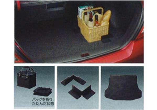 『ティーダラティオ』 純正 PJ32 J32 TNJ32 ラゲッジシステム『カーペットセット』 パーツ 日産純正部品 ラゲッジカーペット ラゲージカーペット ラゲージマット TIIDA オプション アクセサリー 用品