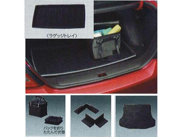 『ティーダラティオ』 純正 PJ32 J32 TNJ32 ラゲッジシステム『トレイセット』 パーツ 日産純正部品 荷室 トレー ラゲージ TIIDA オプション アクセサリー 用品