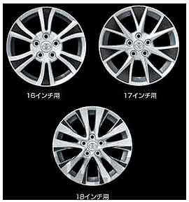『ヴェルファイア』 純正 ANH20 アルミデカールキット パーツ トヨタ純正部品 ステッカー シール ワンポイント vellfire オプション アクセサリー 用品