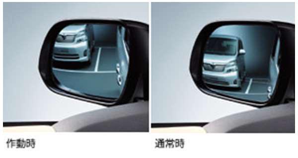 『ヴェルファイア』 純正 ANH20 リバース連動ミラー パーツ トヨタ純正部品 バック 自動 安全確認 vellfire オプション アクセサリー 用品