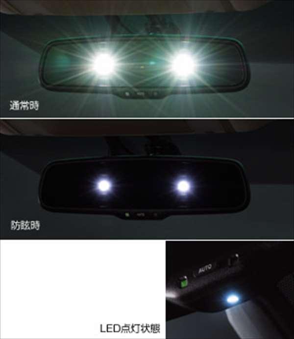 『ヴェルファイア』 純正 ANH20 自動防眩ミラースポット照明付 パーツ トヨタ純正部品 眩しい ルームミラー 反射 vellfire オプション アクセサリー 用品