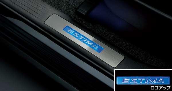 『エスティマ』 純正 AHR20 ACR50 ACR55 スカッフイルミネーション パーツ トヨタ純正部品 ステップ 保護 プレート estima オプション アクセサリー 用品