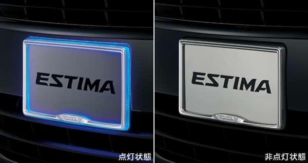 『エスティマ』 純正 AHR20 ACR50 ACR55 ナンバーフレームイルミネーション(フロント) ※1枚からの販売 パーツ トヨタ純正部品 ナンバープレートリム ナンバーリム ナンバー枠 estima オプション アクセサリー 用品