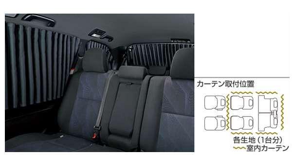 『エスティマ』 純正 AHR20 ACR50 ACR55 室内カーテン/ドレープタイプ(遮光) パーツ トヨタ純正部品 目隠し 日除け スモーク estima オプション アクセサリー 用品