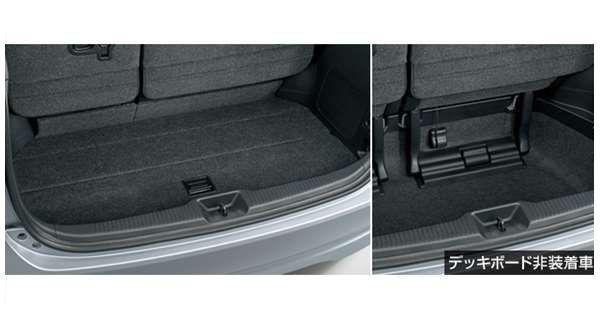 『エスティマ』 純正 AHR20 ACR50 ACR55 デッキボード(サードシート手動床下格納機能付車) パーツ トヨタ純正部品 estima オプション アクセサリー 用品