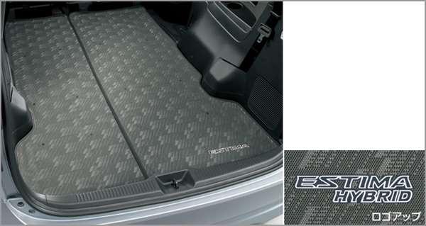『エスティマ』 純正 AHR20 ACR50 ACR55 ロングラゲージマット パーツ トヨタ純正部品 ラゲッジマット トランクマット 滑り止め estima オプション アクセサリー 用品
