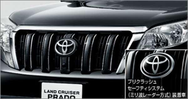 【ランドクルーザープラド】純正 GKAGK メッキグリル パーツ トヨタ純正部品 landcruiser オプション アクセサリー 用品