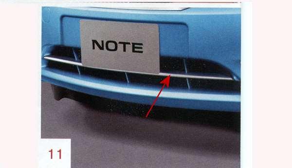 『ノート』 純正 E12 フロントバンパーグリルフィン HRMH0 パーツ 日産純正部品 NOTE オプション アクセサリー 用品