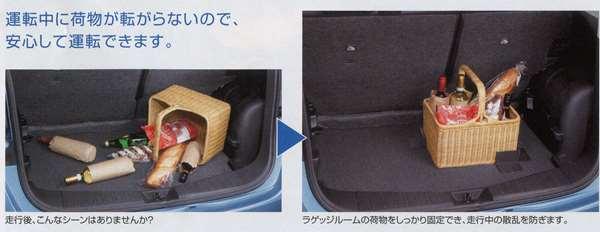 ノート 純正 E12 ラゲッジシステム 価格 カーペットセット HRWZ0 パーツ 日産純正部品 ラゲージマット 用品 ラゲッジカーペット 5☆大好評 アクセサリー ラゲージカーペット オプション NOTE