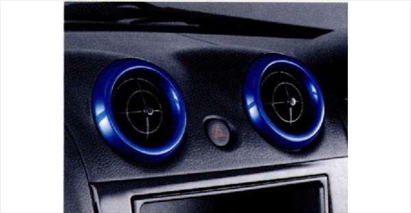 『コペン』 純正 L880K カラーレジスターパネル(ブルー)1台分4枚セット パーツ ダイハツ純正部品 エアコンルーバーまわり 内装パネル ドレスアップ copen オプション アクセサリー 用品
