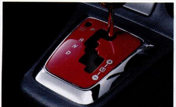 『コペン』 純正 L880K カラーATシフトパネル(レッド)AT車専用 パーツ ダイハツ純正部品 copen オプション アクセサリー 用品